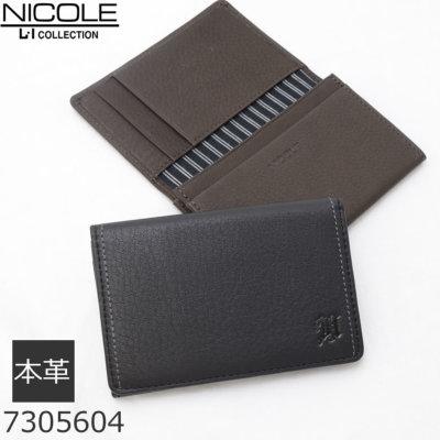 NICOLE カードケース 名刺入れ メンズ ニコル ブラック ブラウン シンプル 革 コンパクト おしゃれ