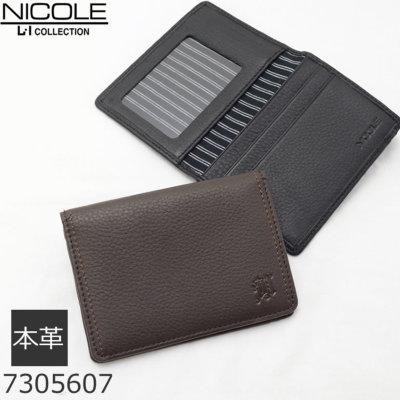 定期入れ NICOLE 二コル パスケース メンズ ニコル ブラック ブラウン シンプル 革 コンパクト 人気 おすすめ