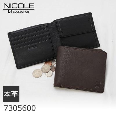 NICOLE ニコル二つ折り財布 小銭入れ付き