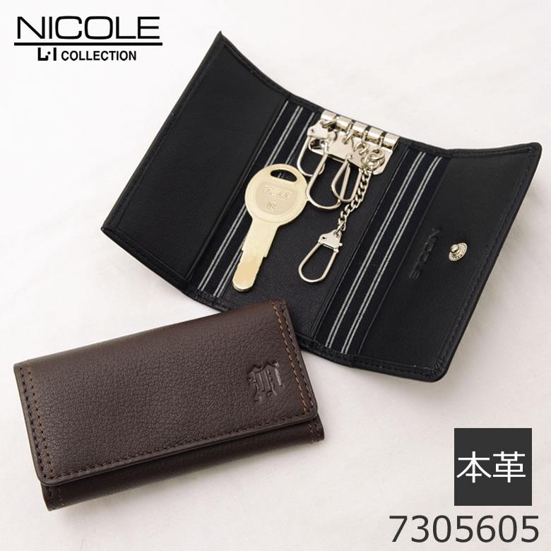 ニコル NICOLE レザー キーケース
