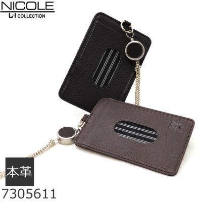 NICOLE ニコル メンディ2 パスケース リール付き メンズ ストラップ付き 定期入れ ブランド ブラック ブラウン シンプル 革 コンパクト 裏地 ストライプ柄 牛革