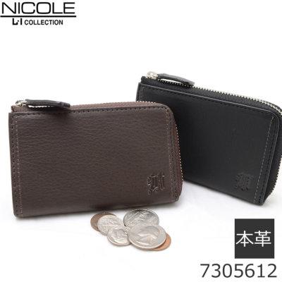 NICOLE ニコル メンディ2 コインケース 小銭入れ 財布 カード ファスナー メンズ ブランド ブラック ブラウン シンプル 革 コンパクト 裏地 ストライプ柄 牛革