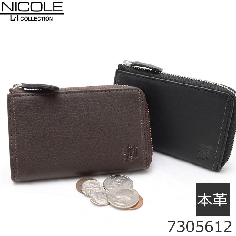 NICOLE(二コル)