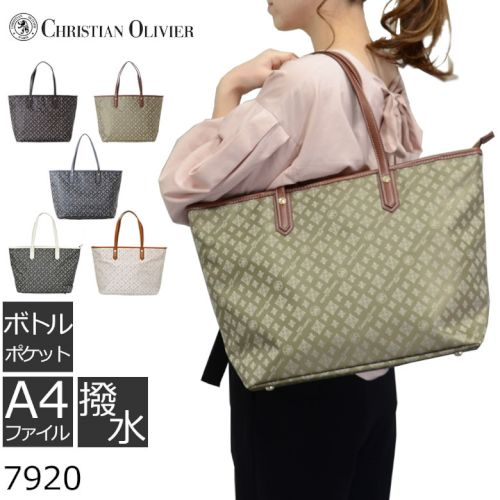 CHRISTIAN OLIVIER  A4トートバッグ