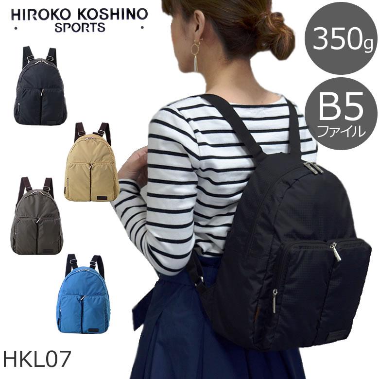 HIROKO KOSHINO(ヒロココシノ)超軽量B5サイズレディースリュックサック