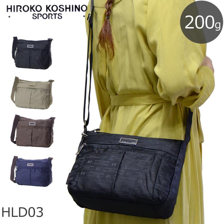 HIROKO KOSHINO超軽量ショルダー
