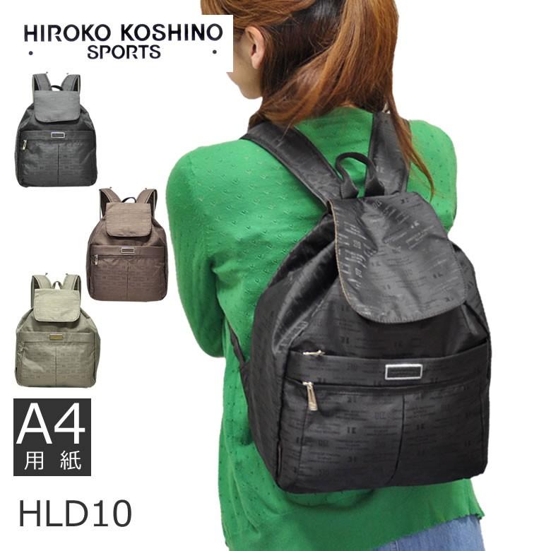 HIROKO KOSHINO(ヒロココシノ) リュック