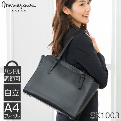 リクルートバッグ 転職 面接 コート トレンチコート 黒 バッグ