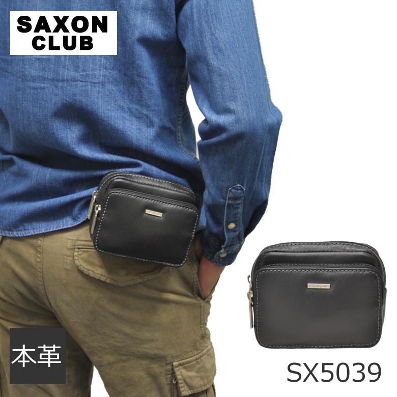 SAXON  本革ベルトポーチ