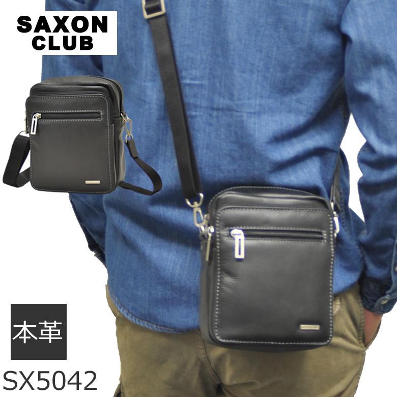 SAXON  本革ショルダーバッグ