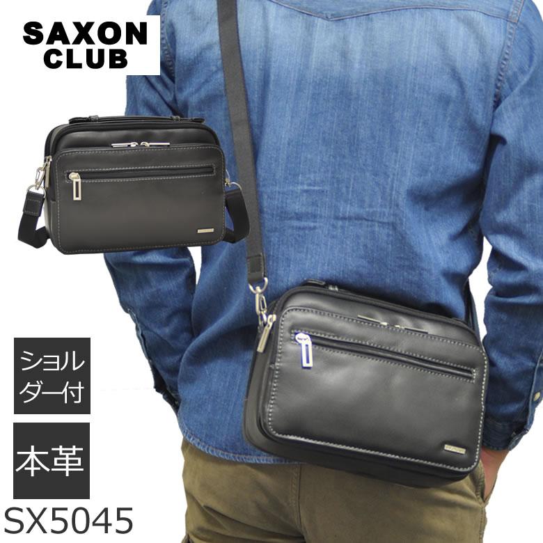 SAXON CLUB (サクソンクラブ)