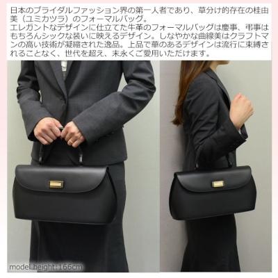 00ee437dbe63 桂由美 フォーマルバッグ 黒 ユミカツラ レザー 本革 日本製 ...